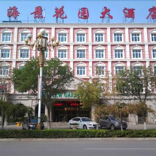 Huanghua Sea View Garden Hotel, Cangzhou