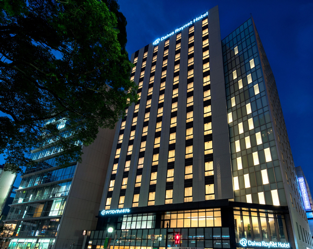 Daiwa Roynet Hotel Chiba-Chuo, Chiba