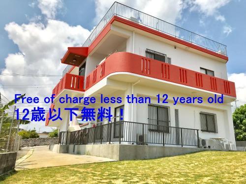 Okinawa Pension Minami, Nanjō