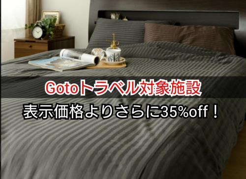 Ksホテル701, Okayama