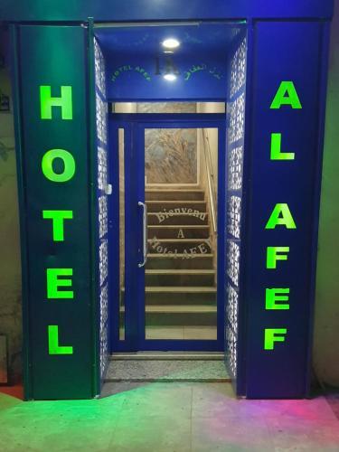 Hotel Afef, Sidi El Béchir