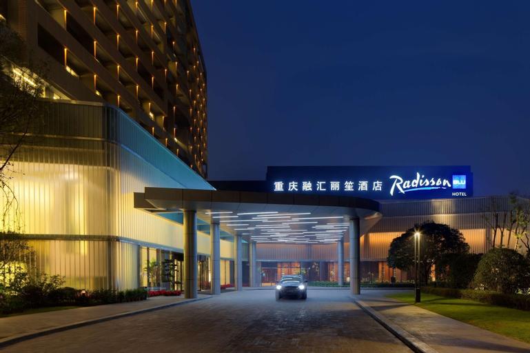 Radisson Blu Hotel Chongqing Shapingba, Chongqing