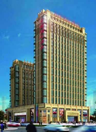 Wanshang International Hotel, Hangzhou
