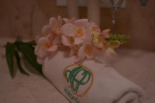 Agropolog Hotel & Spa,