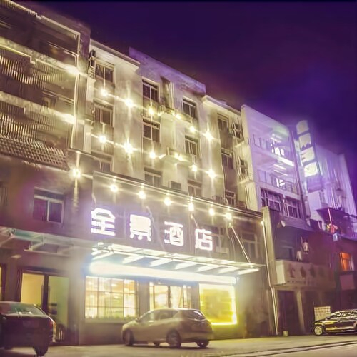 Whole View Hotel, Huangshan