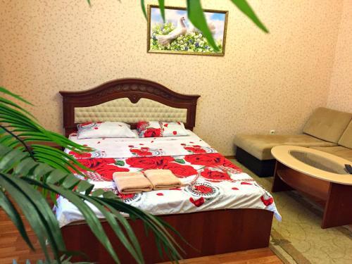 Апартамент на Клыкова, Kursk