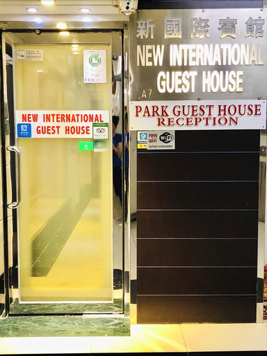 New International Guest House, Yau Tsim Mong
