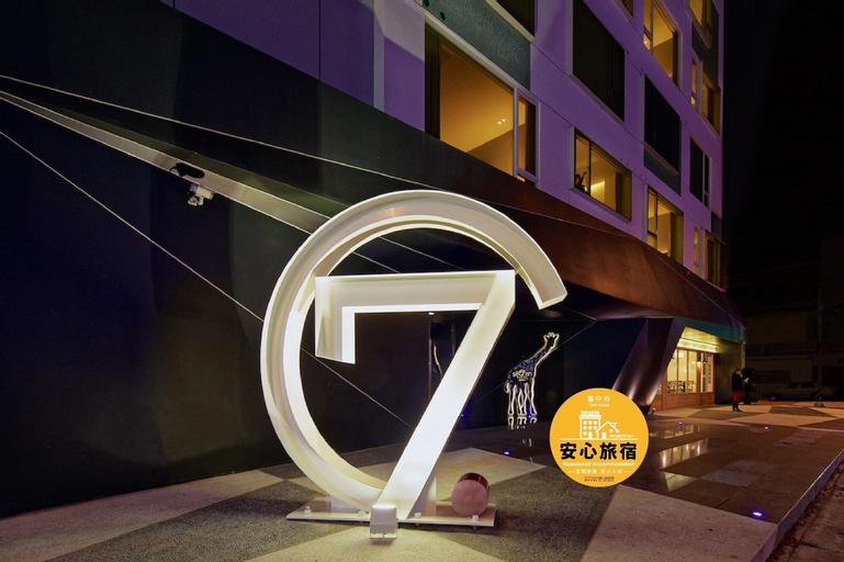hotel 7 taichung, Taichung