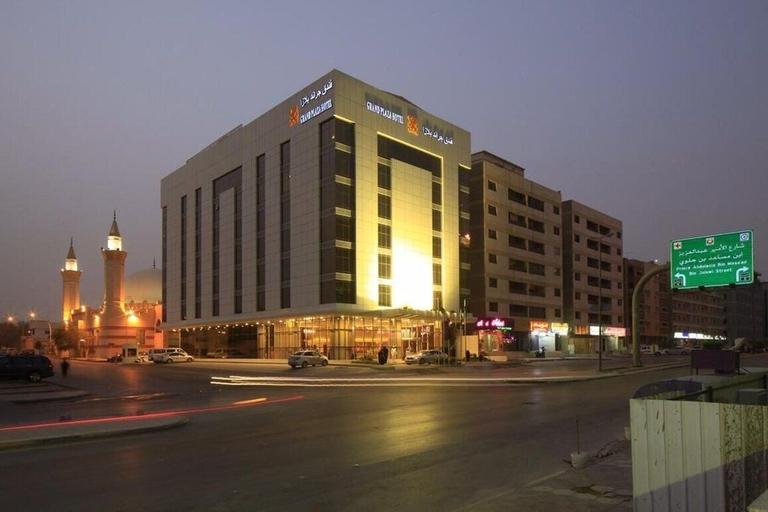 Grand Plaza Dhabab Hotel,