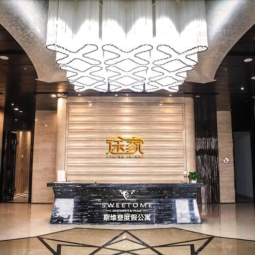 Sweetome Golden Beach Wanli International Apartment, Qingdao