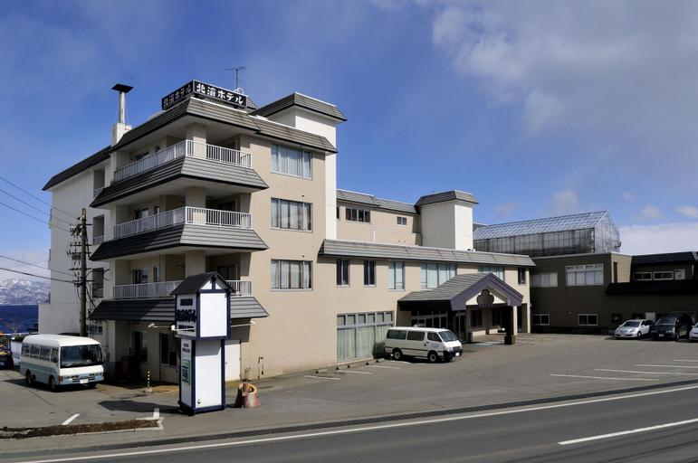 Hokkai Hotel, Tōyako