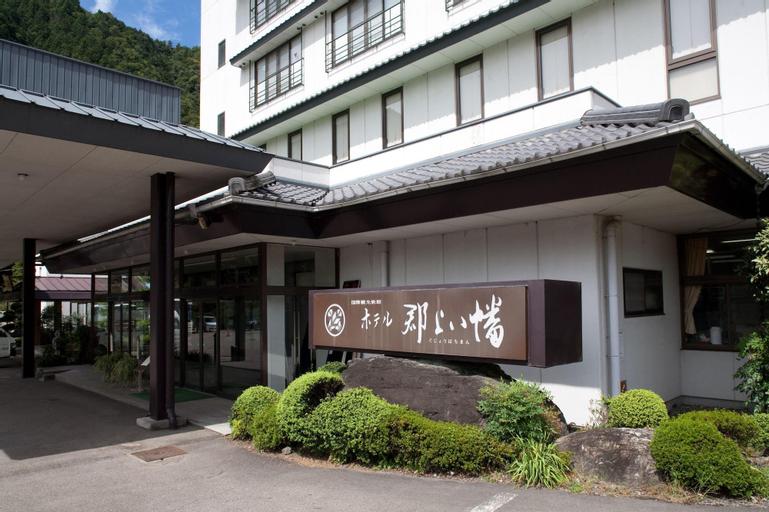 Hotel Gujohachiman, Gujō
