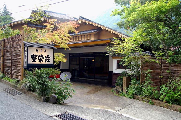 Hakone Yumoto Onsen Hoeiso, Hakone