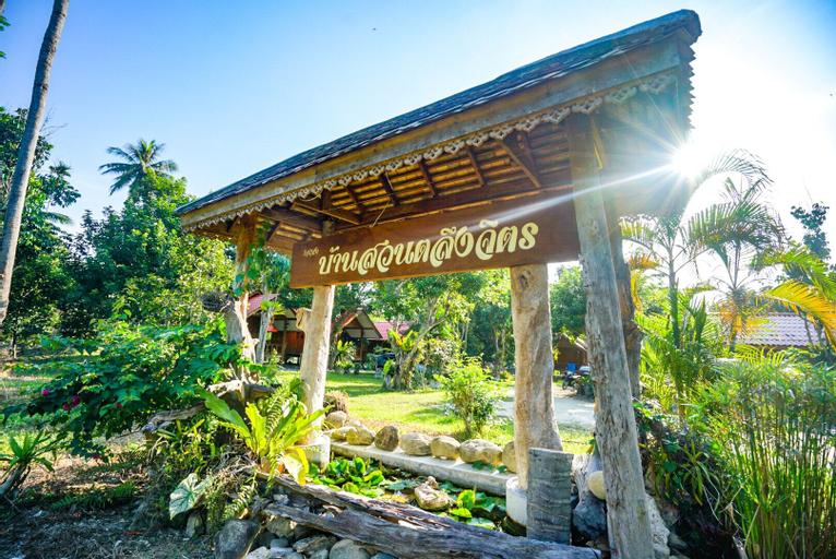 Talaungjit Resort & Garden, Lan Saka