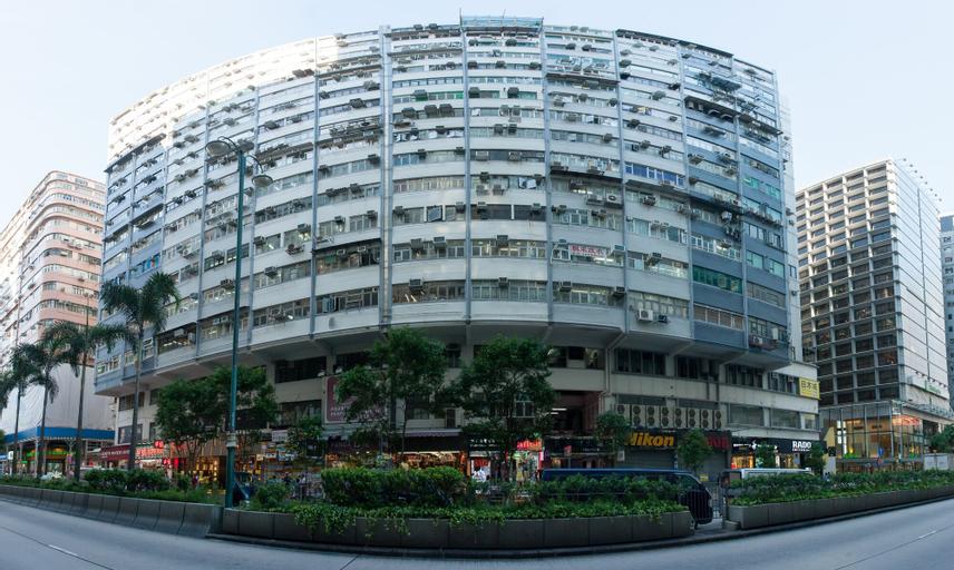 Cosmic Guest House, Yau Tsim Mong