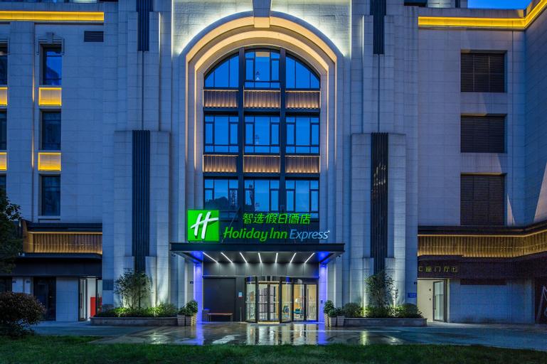 Holiday Inn Express Haining City Center, Jiaxing