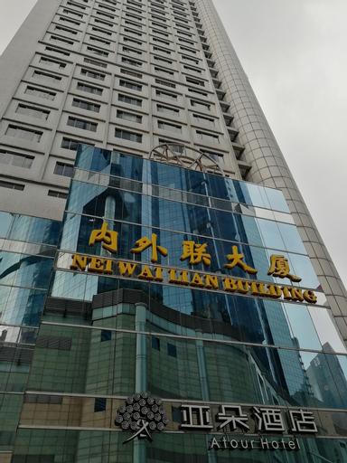 Atour Hotel Lujiazui, Shanghai