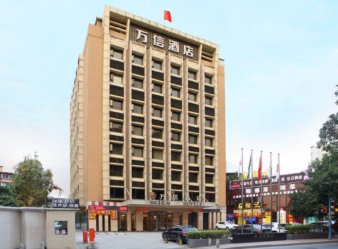 Guangzhou Wassim Hotel, Guangzhou