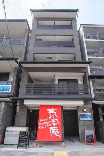 Guest Apartment Kyoto Ann, Kyoto