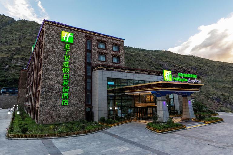 Holiday Inn Express Daocheng Yading, an IHG Hotel, Garzê Tibetan