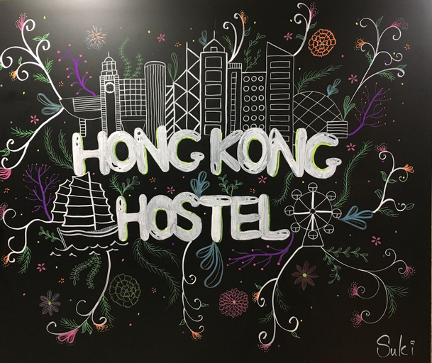 Hong Kong Hostel, Yau Tsim Mong