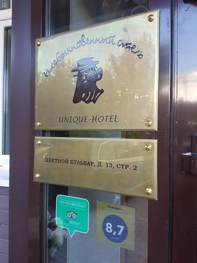 Unique Hotel, Central