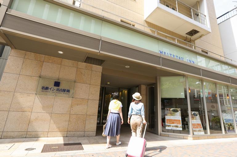 Meitetsu Inn Nagoya Nishiki, Nagoya