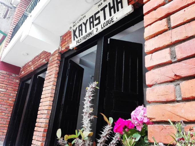 Kayastha restaurant and lodge, Gandaki