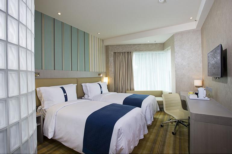 Holiday Inn Express Hong Kong Mongkok, an IHG Hotel, Yau Tsim Mong