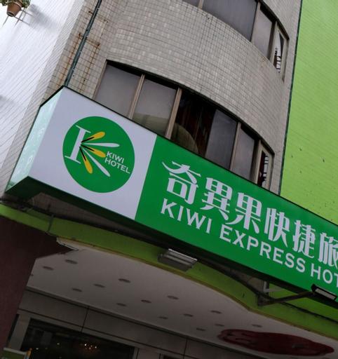 Kiwi Express Hotel MRT Wen Xin (Feng Jia Branch 1), Taichung