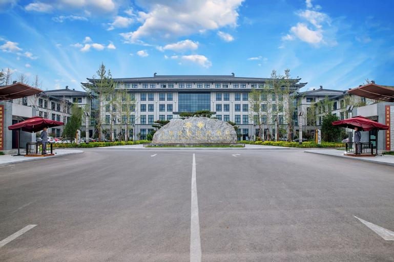Yu-Zen Jinling Acrobatics Hotel, Cangzhou