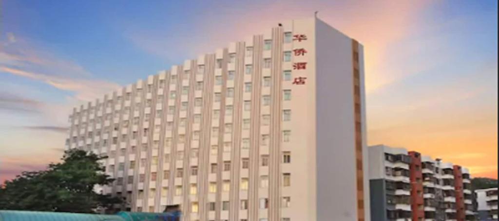 Shenzhen Overseas Chinese Hotel, Shenzhen