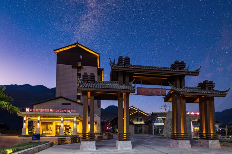 Hilton Garden Inn Nujiang, Nujiang Lisu