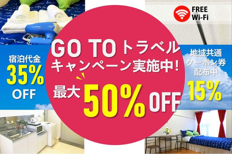 11 Easy Access-Kawagoe Ikebukuro Shinjuku Yokohama, Kawagoe