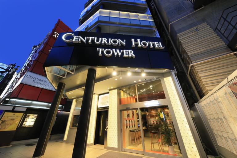 Centurion Hotel Residential Cabin Tower, Minato