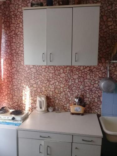 Apartment Sinop, Sokhumi
