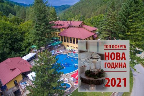 Balkan Hotel, Troyan
