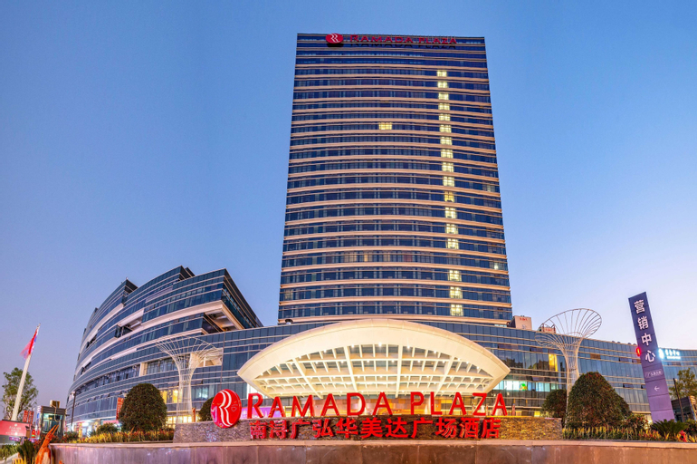 Ramada Plaza by Wyndham Nanxun, Huzhou
