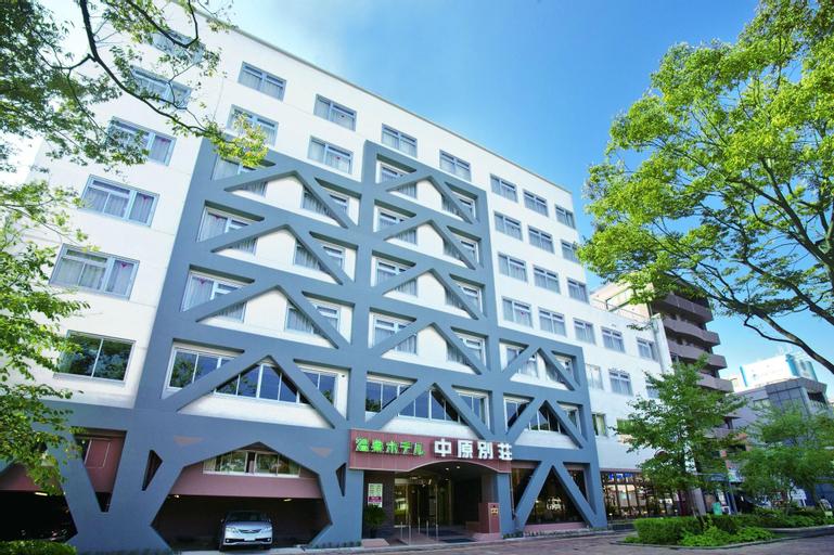 Onsen Hotel Nakahara Bessou (non-smoking rooms / earthquake resistance complete), Kagoshima