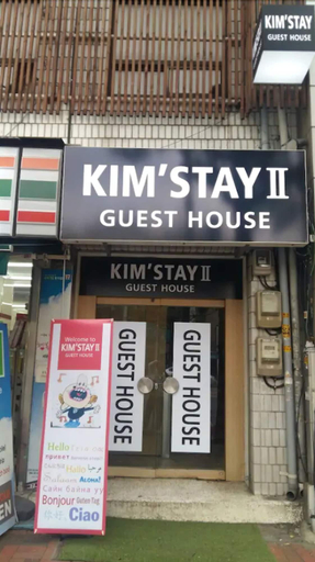 KIM STAY II, Jung