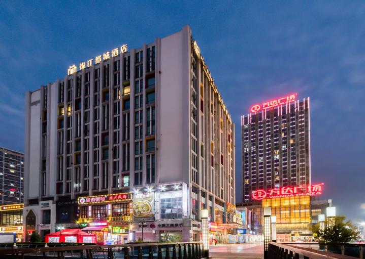 Metropolo Shaoxing Keqiao Wanda Square, Shaoxing