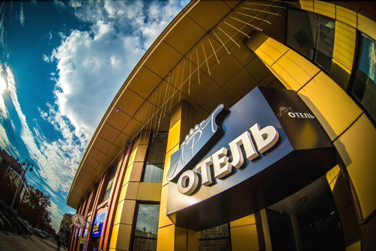 Art Hotel, Belgorod