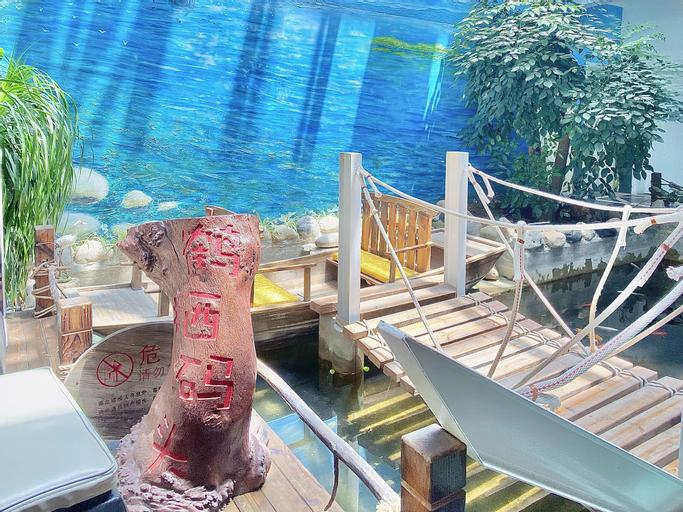 China Old Story Inns Dali Elite Garden, Dali Bai