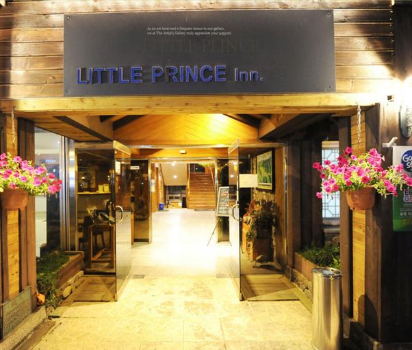 Gurye Little Prince Pension, Gurye