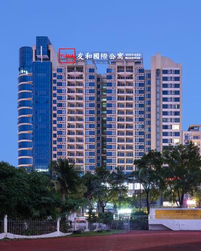 Yuwa Hotel, Guangzhou