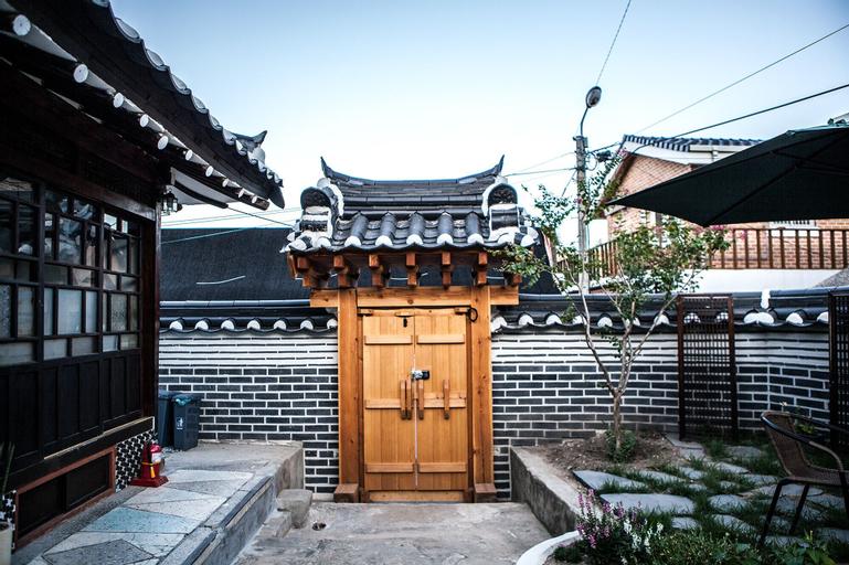 BongHwangJae Hanok, Gongju