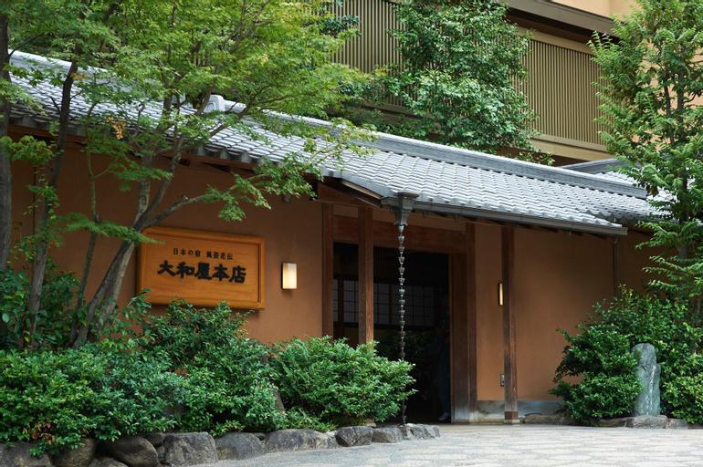 Yamatoya Honten (Dogo), Matsuyama