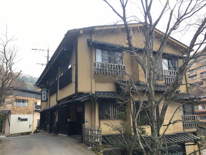 Houjyuya, Kokonoe