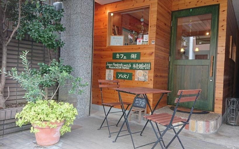 Guesthouse Ivy, Higashiōsaka