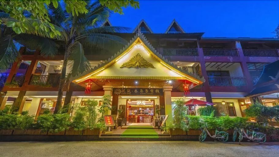 Floral Hotel Roaring Elephant, Xishuangbanna Dai